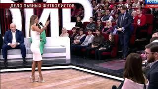 """""""Уеб**ы"""" Мат в прямом эфире Андрея Малахова"""