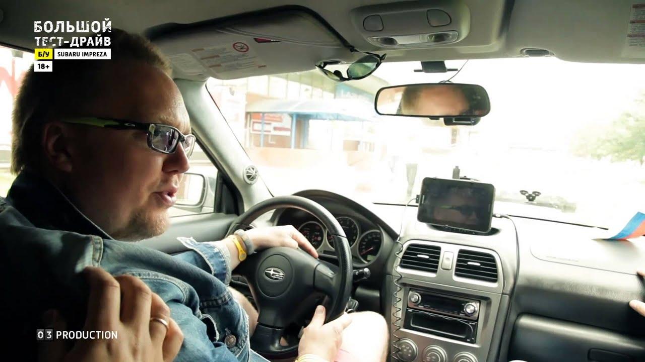 DiRT 4 | Rally | Wales | Subaru Impreza 2001 | PS4 Pro - YouTube