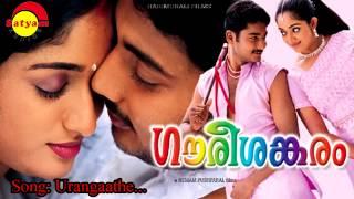 Urangathe  -  Gourisankaram