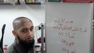 Nuraniyah - Madd Laazim (6 Movements) - Imam Raza