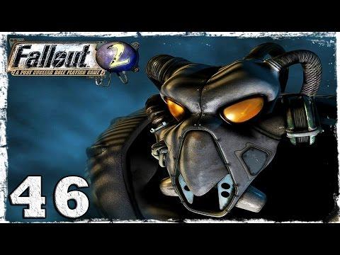 Смотреть прохождение игры Fallout 2. Серия 46 - Теперь я чертовски богат.
