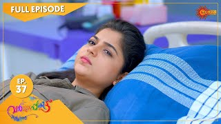 Varnappakittu - Ep 37 | 28 April 2021 | Surya TV Serial | Malayalam Serial