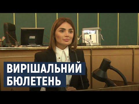 Суспільне Поділля: Законність обрання голови Хмельницької облради визначатимуть у суді