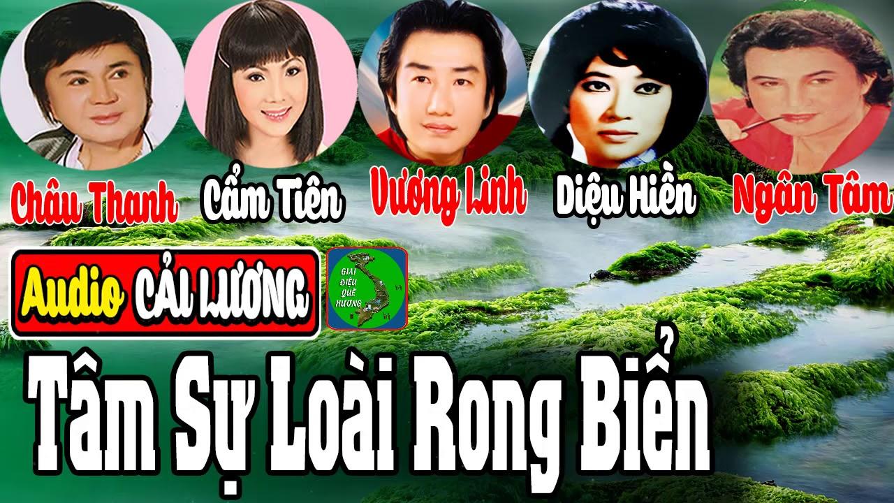 Cải lương TÂM SỰ LOÀI RONG BIỂN 🍀 Châu Thanh, Vương Linh, Cẩm Tiên, Ngân Tâm, Diệu Hiền..