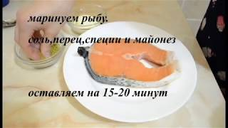 Сочный стейк из семги на сковороде