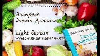 Экспресс диета Дюкана - вторник. Рецепты хлеба и желе.