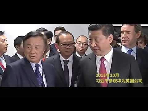 Ren Zhengfei - Huawei