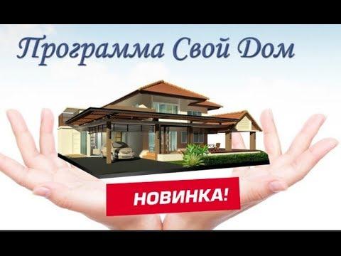 Вывод денежных средств ! #Свой дом ! Компания River Coins LTD !
