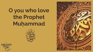 O you who love the Prophet Muhammad (peace be upon him)