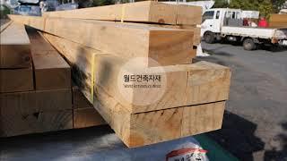 대전목재 합리적인 가격의 월드건축자재.