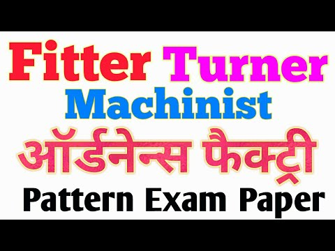 Machinist Examiner Fitter Turner & all Trade Mix Exam paper