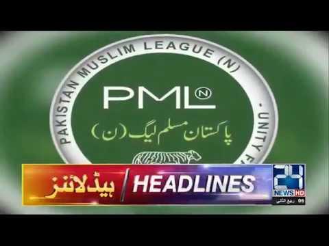 News Headlines | 10:00 PM | 13 Dec 2018 | 24 News HD
