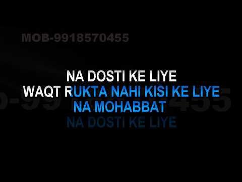 Na Mohabbat Na Dosti Ke Liye Karaoke Jagjit Singh