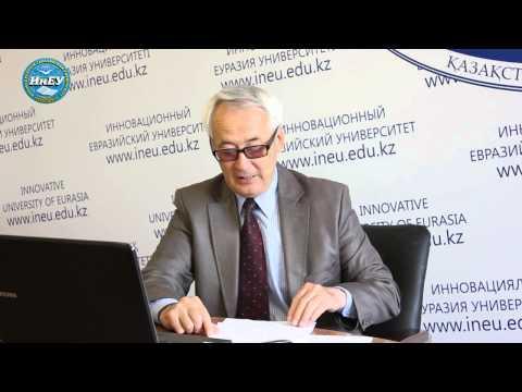 Жакупов Н.Ш Международная миграция рабочей силы