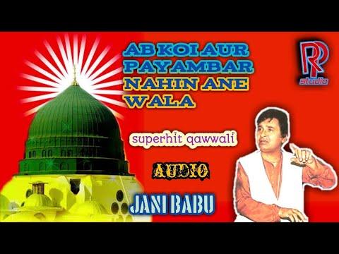 Jani Babu Ke Superhit Qawwaliyan - चार जोकर पे मत खींच |Char Joker Pe Mat Khiche |Superhit Qawwalis from YouTube · Duration:  1 hour 18 seconds