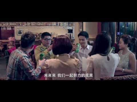 Country Garden first micro movie Opponent Lover / 对手情人