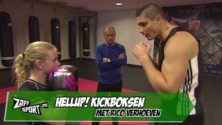 HELLUP! Kickboksen met Rico Verhoeven | ZAPPSPORT