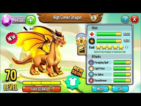 Golden Dragon City Sweepstakes