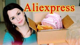 Aliexpress-HAUL! БЮДЖЕТНЫЕ И НУЖНЫЕ ПОКУПКИ!