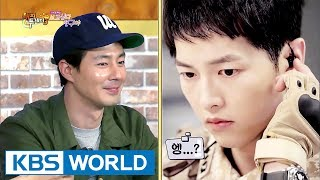 Zo In-seong, Song Joong-ki exists in Happy Together! For real? [Happy Together / 2017.06.01] thumbnail