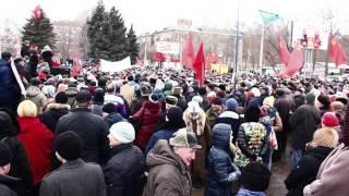 Митинг пенсионеров, Самара 19.03.2017