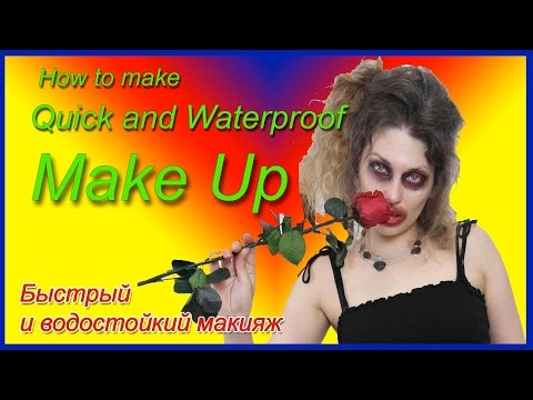 [Madam Frosia] #3 Быстрый и водостойкий макияж / How To Make A Quick And Waterproof Make Up