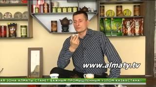 Элитный чай с казахстанской солодкой завоевывает мир