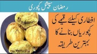 kachori recipe, kachori recipe in hindi, recipe of kachori in hindi, kachori recipe in marathi