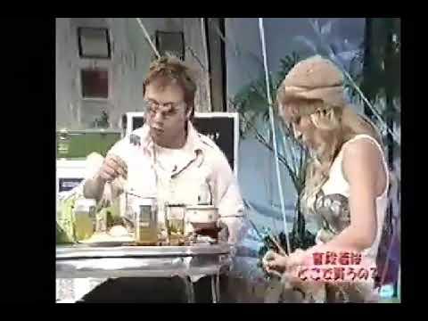 ポルノグラフィティ 超貴重トーク② 浜崎あゆみ