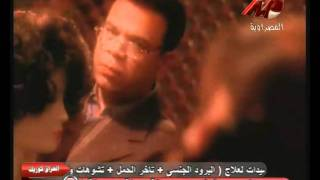 khaled Agag Asab Hob