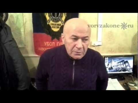 вор в законе Резо Бухникашвили (Пецо); 15.03.2013