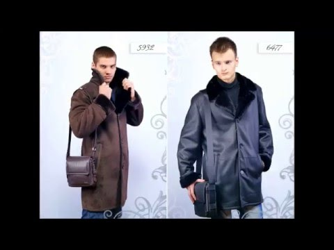 Дубленки мужские  Кожаный мир Саратов