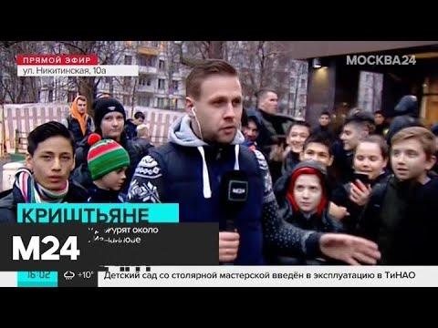 """Тренировка команды """"Ювентус"""" отменилась из-за непогоды - Москва 24"""
