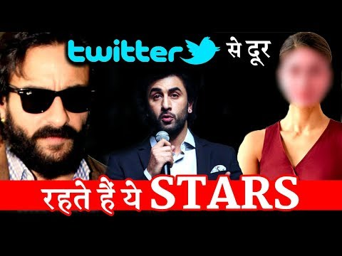 Did You Know? These Famous Bollywood Stars Are Not On Twitter