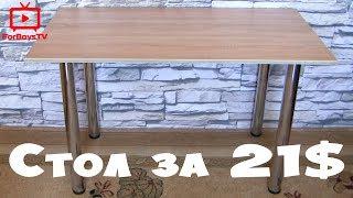 Как сделать стол из ДСП своими руками - разборный стол для съемок