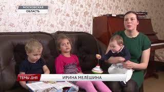 Многодетные семьи в совхозе им. Ленина