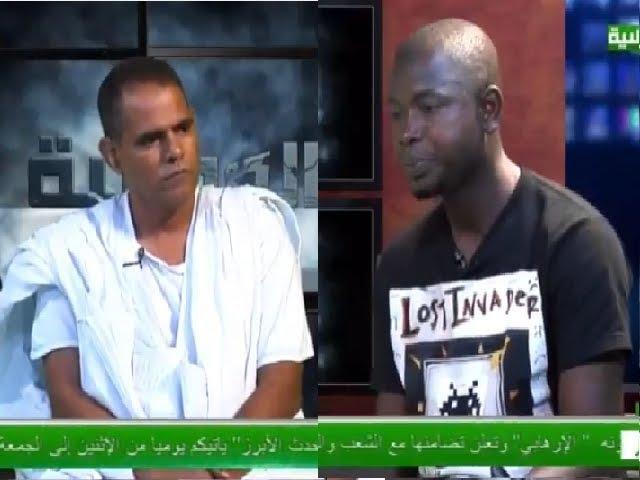 برنامج MADINHINA - موسيقى الراب في موريتانيا - قناة الوطنية