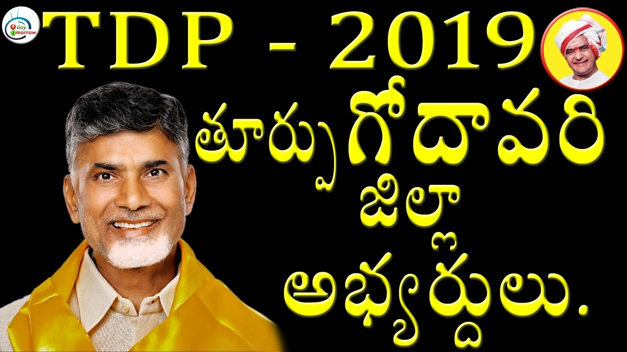 elections-2019-survey-tdp-win-shock-ap-tdp-ysrcp-j