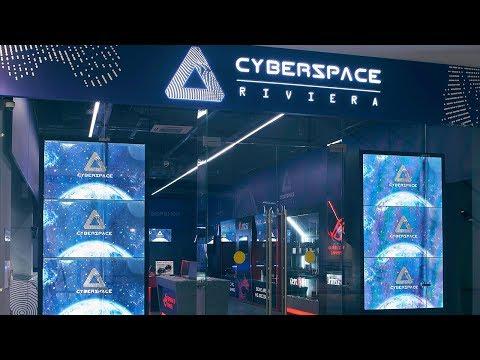 Комплекс Cyberspace, Москва