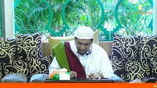 Download lagu Kajian Kitab Aqidah Al 'Awaam    Selasa, 27 Oktober 2020