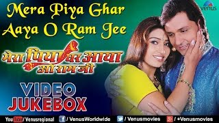 Mera Piya Ghar Aaya O Ram Jee : Bhojpuri Hot & Sexy Video Songs Jukebox | Himakshi, Ravi Ujjain |