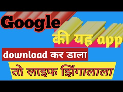 Google assistant trick and chating by google allo app tutorial || by technical boss