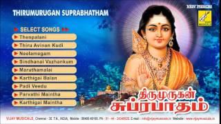 Murugan Suprabhatham || Ulundurpettai Shanmugam || Murugan Songs || Vijay Musicals