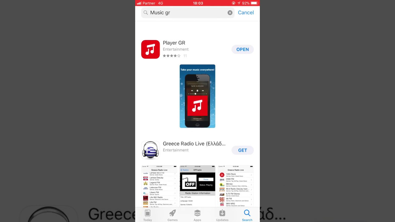 Itube/Imusic for iphone 2018 (DOWNLOAD FROM APPSTORE)