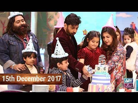 Salam Zindagi With Faysal Qureshi - Ayat Qureshi (Faysal's Daughter) Birthday  - 15th December 2017