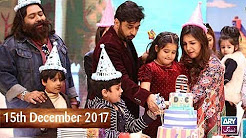 Salam Zindagi With Faysal Qureshi - 15th December 2017 - Ary Zindagi