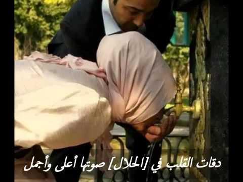 Maher Zain - Masha Allah ما شاء الله