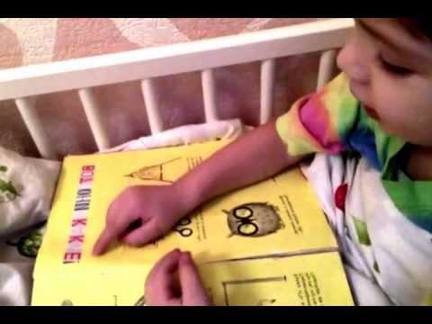 Сыну 3 года, книге - 35 !
