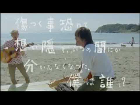 キマグレン / LIFE (Short Ver. 歌詞付) - YouTube