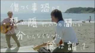 KIMAGUREN / LIFE(SHORT VER. KASHI TSUKI) http://www.universal-music...
